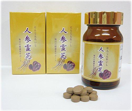 サプリメント new2本セット ~滋養強壮に、加齢臭・体臭予防に