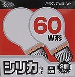 シリカ電球LW100V57W55/2P LW100V57W55/2P