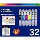 エプソン インクジェットプリンター用 IC32 互換インクカートリッジ 6色パック