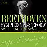 ベートーヴェン / 交響曲第3番 変ホ長調 作品55 英雄 フルトヴェングラー:指揮 ウィーン・フィルハーモニー管弦楽団 1952年11月26~28日録音