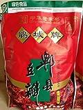 Sichuan / Pixian / Pi Xian Broad Bean Paste 16OZ (454g)