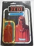 【透明ブリスター部分が黄色に退色】 1983年当時物 STAR WARS Return of the Jedi ベーシックフィギュア ロイヤル・ガード Emperor's Royal Guard
