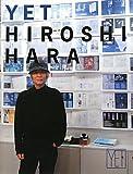 サムネイル:原広司の書籍『YET HIROSHI HARA』