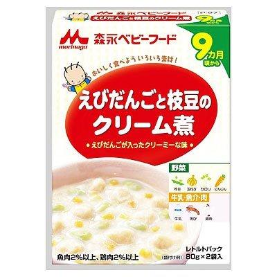 森永乳業(株)P97えびだんごと枝豆のクリーム煮80gx2(RC:1000607466)