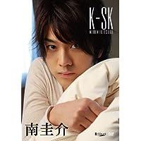 南圭介 K-SK [DVD]