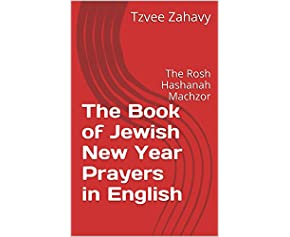 The Book of Jewish New Year Prayers in English: The Rosh Hashanah Machzor