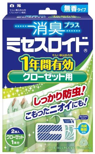 ミセスロイド クローゼット用 2個入 1年防虫 消臭プラス