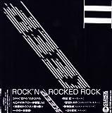 ロックン・ロックド・ロック / 深町純 (作曲) (CD - 2007)