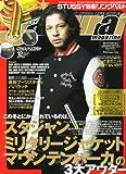Samurai magazine (サムライ マガジン) 2012年 12月号