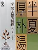 【第2類医薬品】ツムラ漢方半夏厚朴湯エキス顆粒 24包 ランキングお取り寄せ