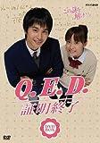 NHK TVドラマ「Q.E.D.証明終了」BOX[DVD]