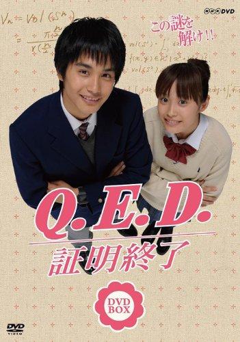 NHK TVドラマ「Q.E.D.証明終了」BOX [DVD]