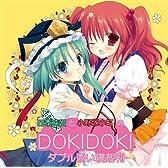 四季映姫と小野塚小町のDOKIDOKIダブル添い寝裁判 【同人CD】