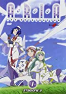 ARIA The ORIGINATION Special Navigation(5.5話)の画像