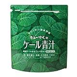 キューサイ青汁(粉末タイプ)420g
