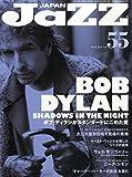 JAZZ JAPAN(ジャズジャパン) Vol.55