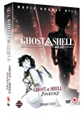 Ghost In The Shell 2.0/Ghost In The Shell Innocence Double Pack [DVD]