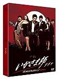 いかさま師~タチャ DVD-BOXII
