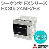 三菱電機 FX3G-24MR/ES MELSEC-Fシリーズ シーケンサ本体 (AC電源・DC入力) NN
