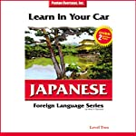Learn in Your Car: Japanese, Level 2 | Henry N. Raymond