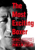 The Most Exciting Boxer��ƣ���2008 [DVD]