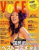 Voce - Japan