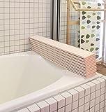 太陽合成 風呂ふた カルパッタ W16 防カビ加工 ピンク 80×160