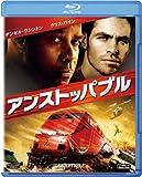 ���ȥåѥ֥� [Blu-ray]