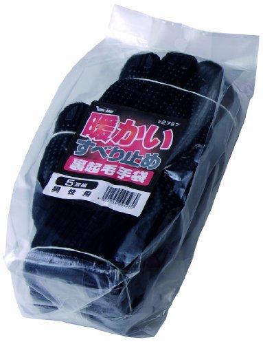 川西工業 裏起毛スベリドメ手袋 5P 男性用 黒 ブラック ダンセイヨウ #2757