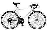 ANIMATO(アニマート) ロードバイク DEUCE(デュース) 700C ホワイト 【SHIMANO14段変速】 ランキングお取り寄せ