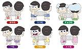 おそ松さん 立体マスコット BOX商品 1BOX = 6個入り、全6種類