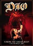 ディオ〜セイクレッド・ハート・ライヴ 1986  コンプリート・ヴァージョン【初回限定盤Blu-ray+2CD/日本語字幕付】