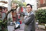 実写版「孤独のグルメ」DVD-BOXが5月発売。久住昌之コーナーも収録