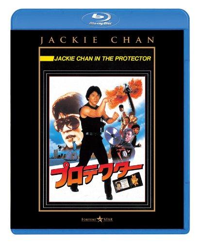 Protector [Blu-ray]