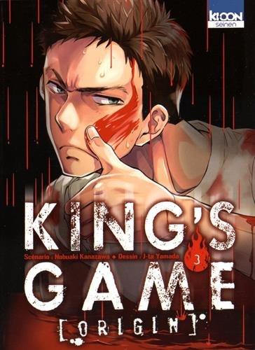 King's Game Origin T03