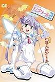 魔界天使ジブリール2 Vol.1 [DVD]