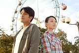 ドラマW その時までサヨナラ [DVD]