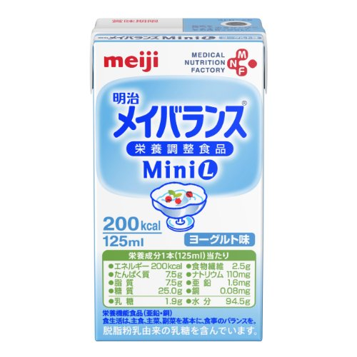 Meiji dairies Mini yogurt taste 125ml×12 pieces