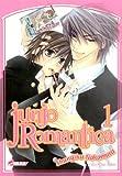 echange, troc Shungiku Nakamura - Junjo Romantica, Tome 1 :