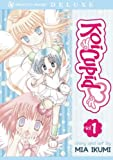 Koi Cupid: Volume 1 (1597410861) by Mia Ikumi