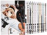 GUNSLINGER GIRL(ガンスリンガーガール) コミック 全15巻完結セット (電撃コミックス)