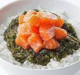 新潟県南魚沼産 八海山サーモンと海藻丼セット たれ付き