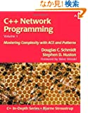 C++ Network Programming, Volume I: Mastering Complexity with ACE and Patterns (C++ in Depth Series)