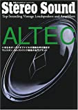 ALTEC(アルテック) [Top-Sounding Vintage Loudspeakers and Amplifiers] (別冊ステレオサウンド)