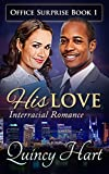 His Love: Interracial Romance (Office Surprise Book 1)