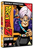 Dragon Ball Z Season 4 [DVD]