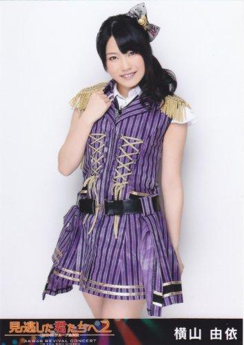 AKB48 生写真 見逃した君たちへ2 DVD封入特典 【横山由依】 NMB48