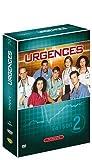 Urgences, saison 2 (dvd)