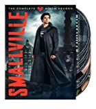 Smallville: The Complete Ninth Season (2009)