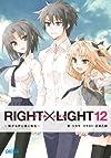 RIGHTLIGHT 12 (ガガガ文庫)